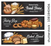 bread blackboard banner set for ... | Shutterstock .eps vector #1081840406