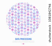 data processing concept in... | Shutterstock .eps vector #1081842746