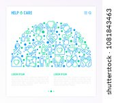 help and care concept in half... | Shutterstock .eps vector #1081843463
