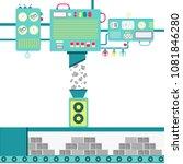 production of concrete block.... | Shutterstock .eps vector #1081846280
