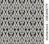 monochrome ornamental checked... | Shutterstock .eps vector #1081848779