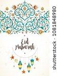 vector eid mubarak card. banner ... | Shutterstock .eps vector #1081848980