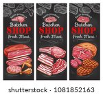 fresh meat product of butcher... | Shutterstock .eps vector #1081852163