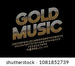vector logo gold music with... | Shutterstock .eps vector #1081852739