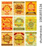 autumn of fall sale posters for ... | Shutterstock .eps vector #1081855136