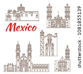 travel landmark of mexican... | Shutterstock .eps vector #1081855139