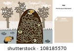 Beaver Maze Game With Solution