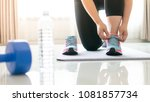lace up for the workout at... | Shutterstock . vector #1081857734