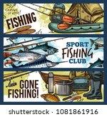 fishing sport club sketch... | Shutterstock .eps vector #1081861916