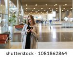 caucasian female person going... | Shutterstock . vector #1081862864