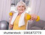 gaining strength. upbeat... | Shutterstock . vector #1081872773