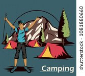 retro poster for camping... | Shutterstock .eps vector #1081880660