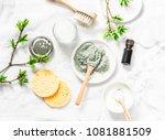 dead sea mud mask   beauty... | Shutterstock . vector #1081881509
