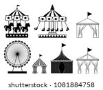 set of carnival circus icons.... | Shutterstock .eps vector #1081884758
