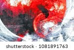 abstract red and grey grunge... | Shutterstock . vector #1081891763