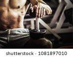 portrait of a shirtless... | Shutterstock . vector #1081897010