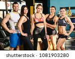 group of happy smiling muscular ... | Shutterstock . vector #1081903280
