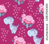 seamless pattern with fairy... | Shutterstock .eps vector #1081904300
