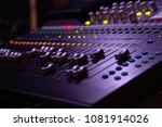 Studio Radio Mixing. Audio...