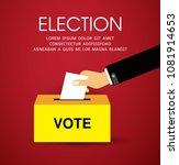 hand putting voting paper in... | Shutterstock .eps vector #1081914653