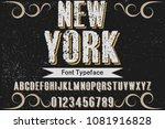 vintage font handcrafted vector ...   Shutterstock .eps vector #1081916828
