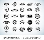 360 degrees view vector icons... | Shutterstock .eps vector #1081919840