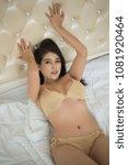 asian woman sexy beige bikini... | Shutterstock . vector #1081920464