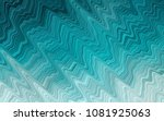 light blue vector pattern with... | Shutterstock .eps vector #1081925063