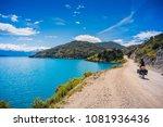 general carrera lake  carretera ... | Shutterstock . vector #1081936436
