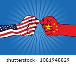 conflict between usa and china... | Shutterstock .eps vector #1081948829