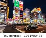 tokyo  japan   apr 24  2018 ... | Shutterstock . vector #1081950473