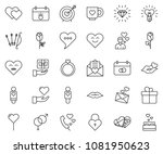 thin line icon set   rose... | Shutterstock .eps vector #1081950623