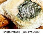 dangerous food. old spoiled... | Shutterstock . vector #1081952000