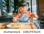 hungry face and enjoy eating... | Shutterstock . vector #1081955624