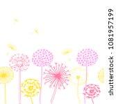 dandelion  background. delicate ... | Shutterstock .eps vector #1081957199