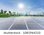 solar panels energy field at... | Shutterstock . vector #1081964210