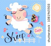cute sheep girl with bag... | Shutterstock .eps vector #1081965503