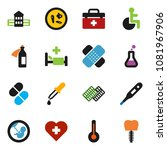 solid vector icon set   school... | Shutterstock .eps vector #1081967906