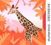 flat geometric jungle...   Shutterstock .eps vector #1081968146