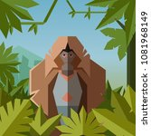 flat geometric jungle...   Shutterstock .eps vector #1081968149