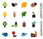 solid vector icon set   cereal... | Shutterstock .eps vector #1081971200