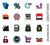 solid vector icon set   percent ... | Shutterstock .eps vector #1081973306