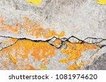 crack floor background   Shutterstock . vector #1081974620