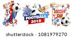football sign place for text... | Shutterstock .eps vector #1081979270