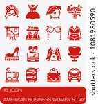 vector american business womens ... | Shutterstock .eps vector #1081980590