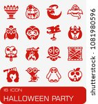 vector halloween party icon set | Shutterstock .eps vector #1081980596