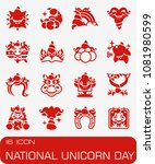 vector national unicorn day... | Shutterstock .eps vector #1081980599