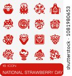 vector national strawberry day... | Shutterstock .eps vector #1081980653