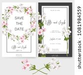 save the date card  wedding... | Shutterstock .eps vector #1081984559