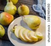 yellow juicy pears  pear slices ... | Shutterstock . vector #1081985450